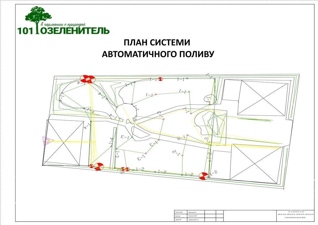 UKR_VIACHESLAV_GALLERY-2
