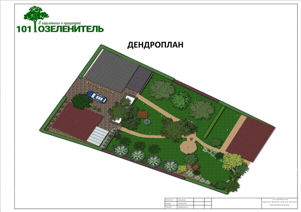 UKR_VIACHESLAV_GALLERY-3